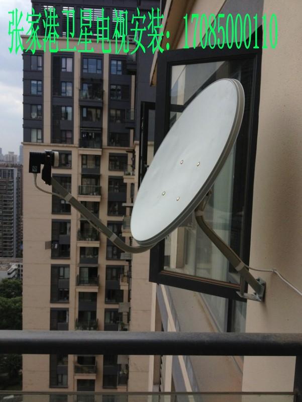 张家港卫星电视安装 维修 续费 张家港新锐数码科技