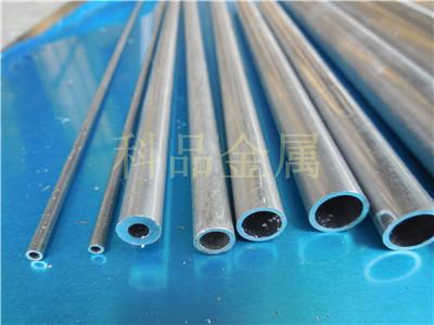 铝管厂家 6063铝管批发零售 6061铝管价格实惠