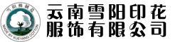 云南广告衫订做云南广告衫订做-13987606050