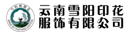 云南广告帽生产-云南广告帽生产13987606050