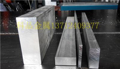 铝管|铝板|合金铝管|无缝铝管|方铝管|大口径铝管/厚铝管
