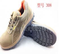 青岛恒拓劳保有限公司专业生产劳保鞋承接公司订做批发