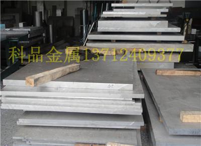 厚薄铝板6061铝板 铝材切割6061-T6铝 铝合金板