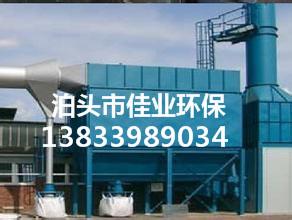 LMF-ⅠLMF-Ⅱ型脉动反吹扁布袋除尘器