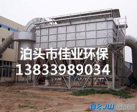 冶炼厂锅炉厂专用脉冲袋式除尘器