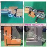 天津铝木门窗,铝木复合门窗,铝包木门窗,木包铝门窗