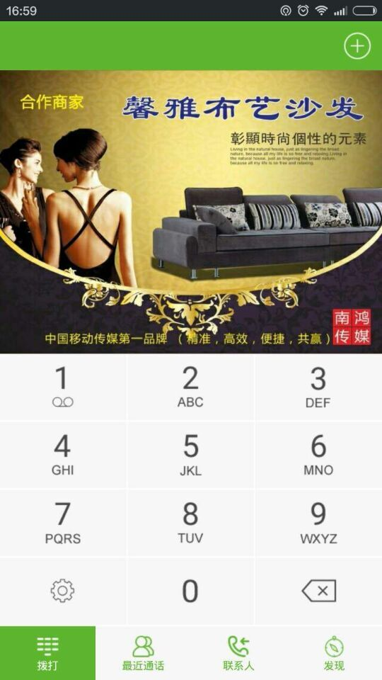 网络电话卡批发商家活动礼品赠送话费促销卡品牌定制OEM