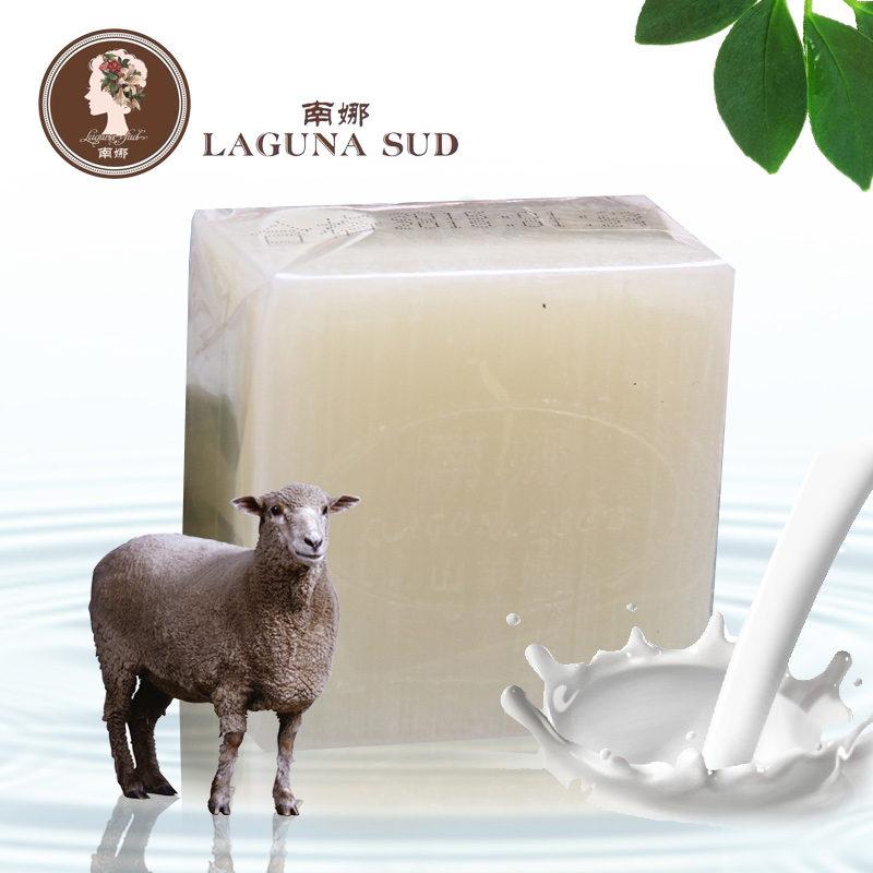 南娜纯手工天然植物精油皂山羊奶洁面皂去粉刺美白祛斑洗脸皂肥皂