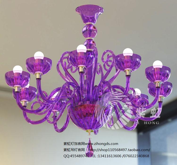 亚克力塑料蜡烛灯卧室灯具吊灯 紫虹灯饰