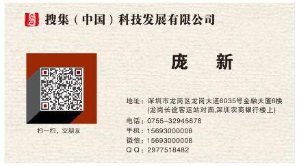 互联网广告群发50元3000条