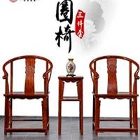【54号商铺】红木家具